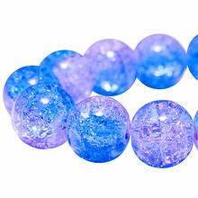 """Бусины """"Битое Стекло"""" Двухцветные, круглые, Цвет: Голубой, Диаметр: 8мм, Отверстие 1мм, около 105шт/нить, (УТ0005805)"""