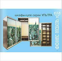 Шкаф-купе пескоструй, с фотопечатью, с рисунком серии «Ультра»