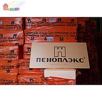 Екструдированный Пеноплекс 1200х600х20 мм 25 шт/уп (2000000086842)