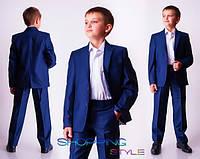 Яркий школьный костюм на мальчика