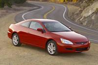 Автостекла для Хонда аккорд / Honda Accord (USA) (Купе) (2003-2007)