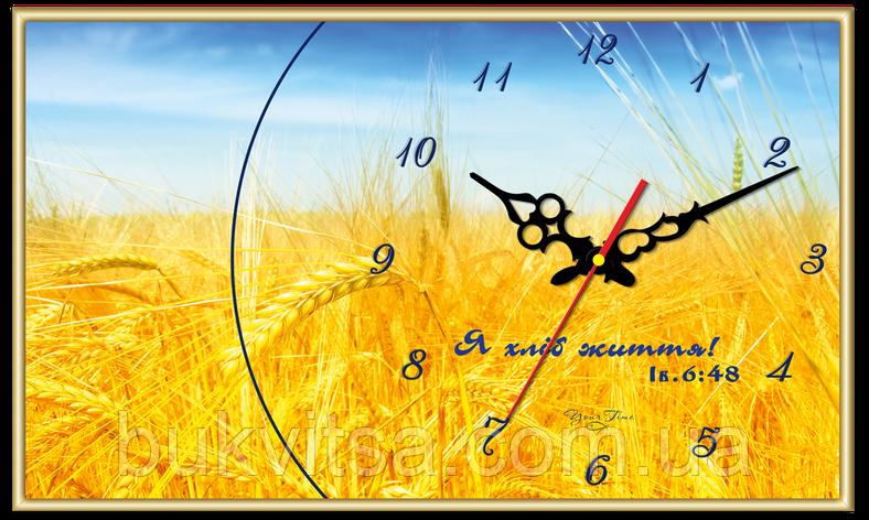 """Часы прямоугольные """"Я хліб життя!"""", фото 2"""
