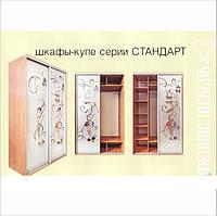 Вместительный шкаф-купе в спальню серии «Стандарт» (Феникс)