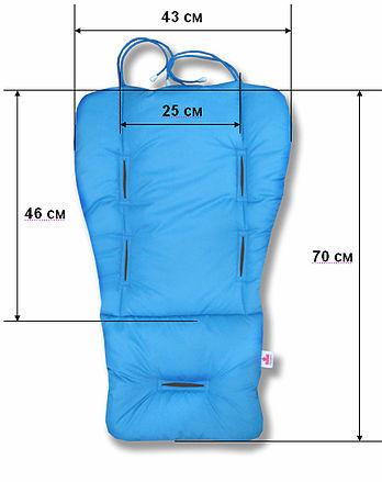 Матрасик в коляску - трансформер «Universal» Premium (разные цвета)  (Скидка на доставку Новой почтой - 25%)