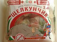 Щелкунчик засіб від гризунів / тістова принада з ароматом сиру та арахісу 250грам