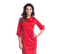 Коктельное платье осень-весна, размер: 44,46