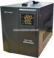 Стабилизатор Luxeon EDR-2000VA (1400Вт)