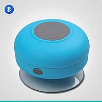 Водонепроницаемая портативная колонка Monster Shower Bluetooth Speaker с присоской