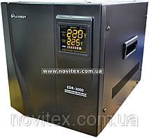 Стабилизатор Luxeon EDR-3000VA (2100Вт)