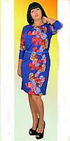 Стильное батальное платье с цветочным принтом