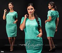Платье с коротким рукавом трикотажный жаккард