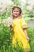 Платье с вышивкой для девочки из натуральной ткани желтое