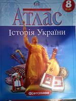 Історія України, атлас, нова програма 2016 рік.