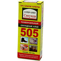 Суперклей 505 20гр