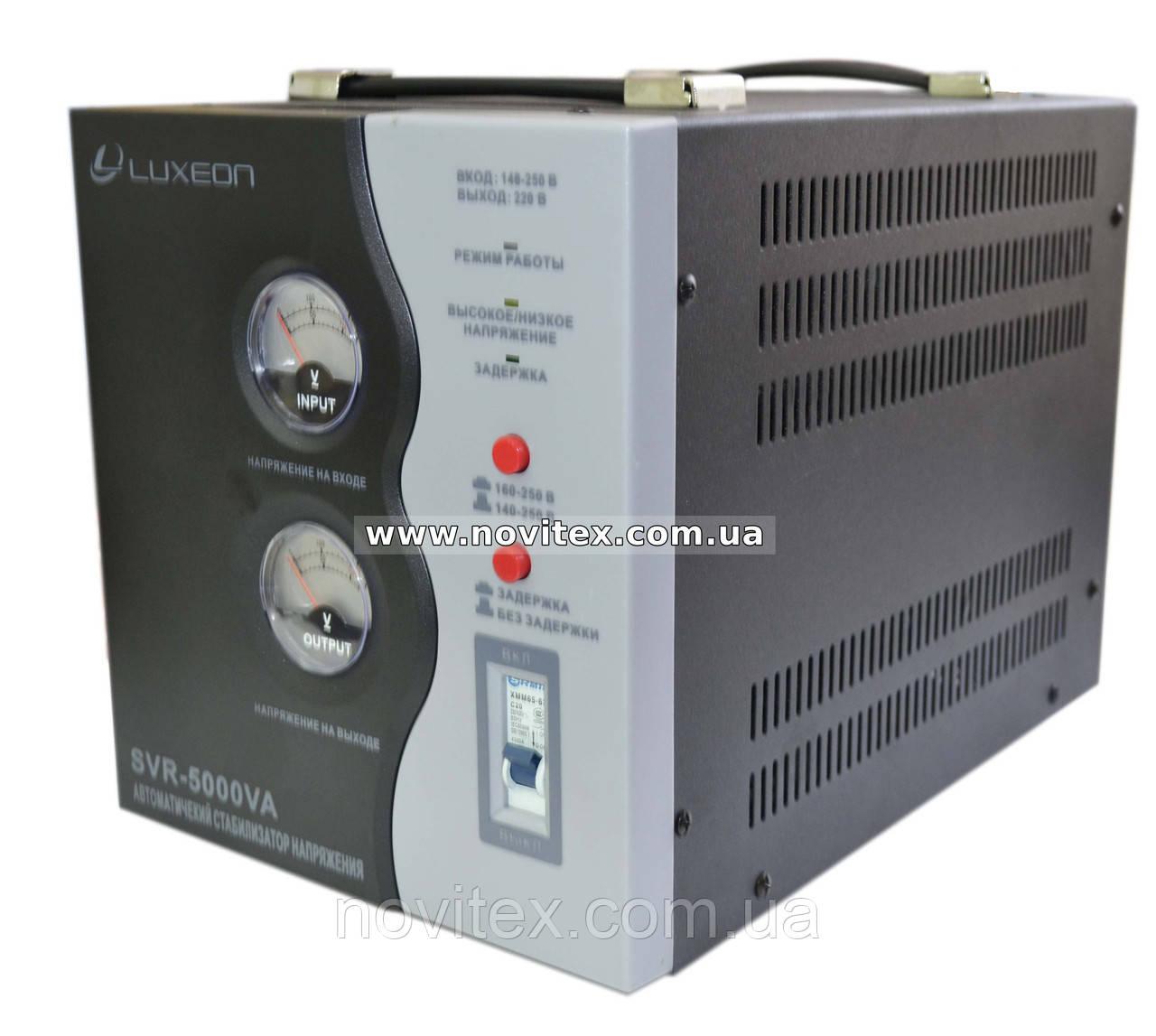 Стабилизатор Luxeon SVR-5000VA (3500Вт)