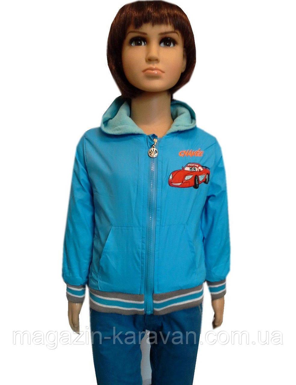 Модная курточка детская классная