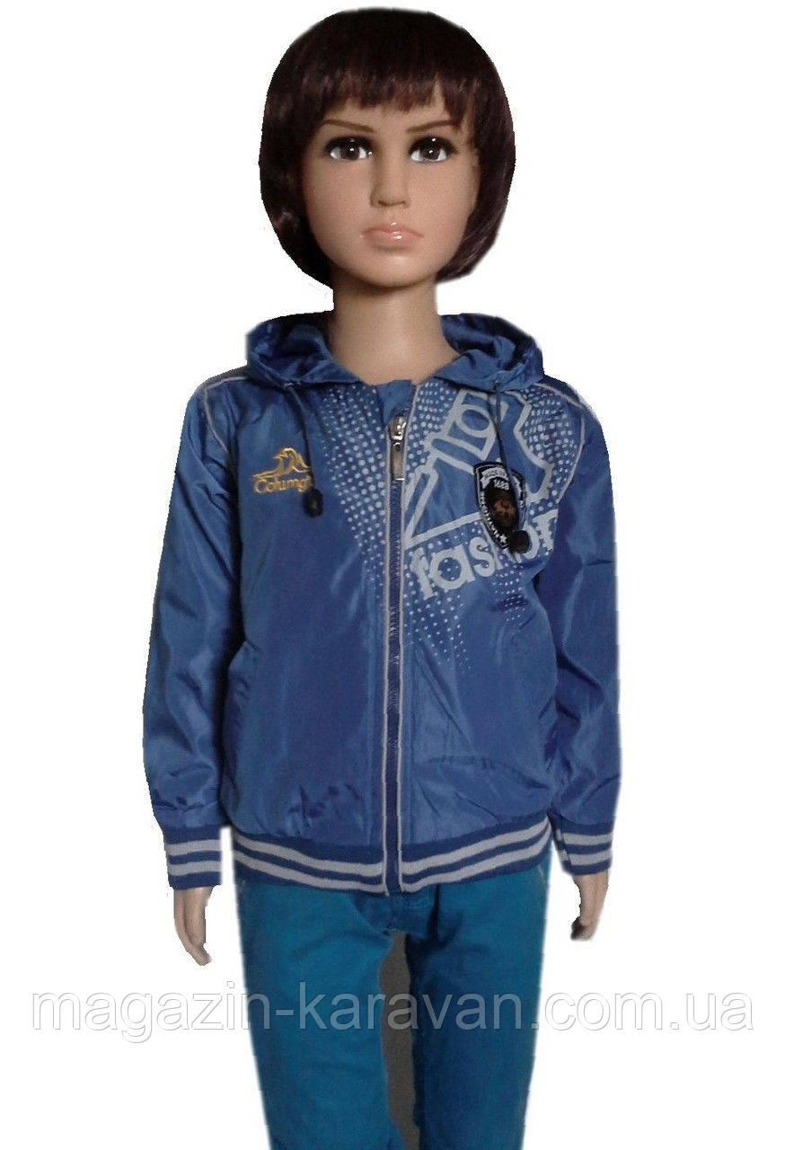 Детская для мальчика куртка весна-осень