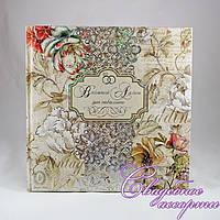Весільний альбом для побажань №32