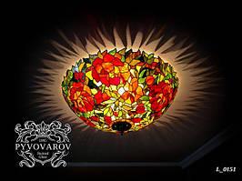 Luxury Люстра в гостинную из цветного стекла в стиле Тиффани