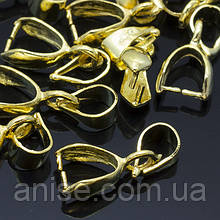 Держатель для Кулонов, Латунь, Цвет: Золото, Размер: 15х7х5мм, Отверстие 4мм, (УТ0010173)