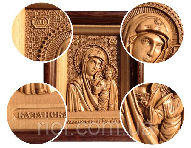 икона казанской божьей матреи