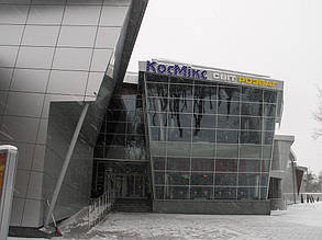 "Боулинг клуб ""Космикс"", (г. Киев) 1"