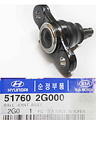 Опора шаровая переднего нижнего рычага подвески на Kia Magentis/optima.Код:51760-2G000