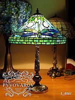 Luxury Торшер цветного стекла стиля Тиффани моря лазурный