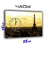 Картина с часами на холсте 58 х 38 Парижский воздух любви