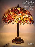 Luxury Светильник из кусочков цветного стекла