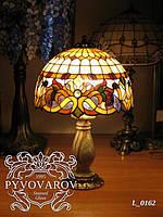 Luxury Светильник настольный для офисов