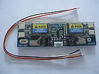 Универсальный инвертор подсветки монитора 10-30V(4 лампы)