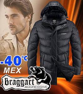 Куртка оригинальная для мужчин