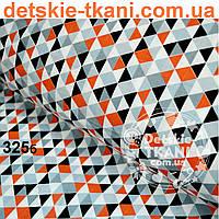 """Ткань хлопковая Bora """"Треугольники"""", серо-коралловые ( № 325 б)"""