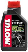 Вилочное масло MOTUL Fork Oil Expert Medium/Heavy SAE 15W 1L