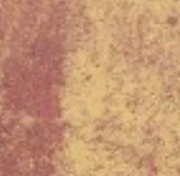 Тротуарная плитка Модерн., фото 1