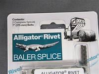 Замки ARJ7/175 FLEXCO Alligator® Rivet для пресс-подборщика John Deere 2 шт./уп.