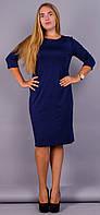 Арина. Платье больших размеров. Синий.