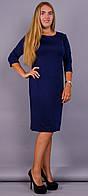 Арина. Платье супер батал. Синий., фото 1