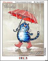 """Схема для вышивки бисером """"Под дождём!"""""""