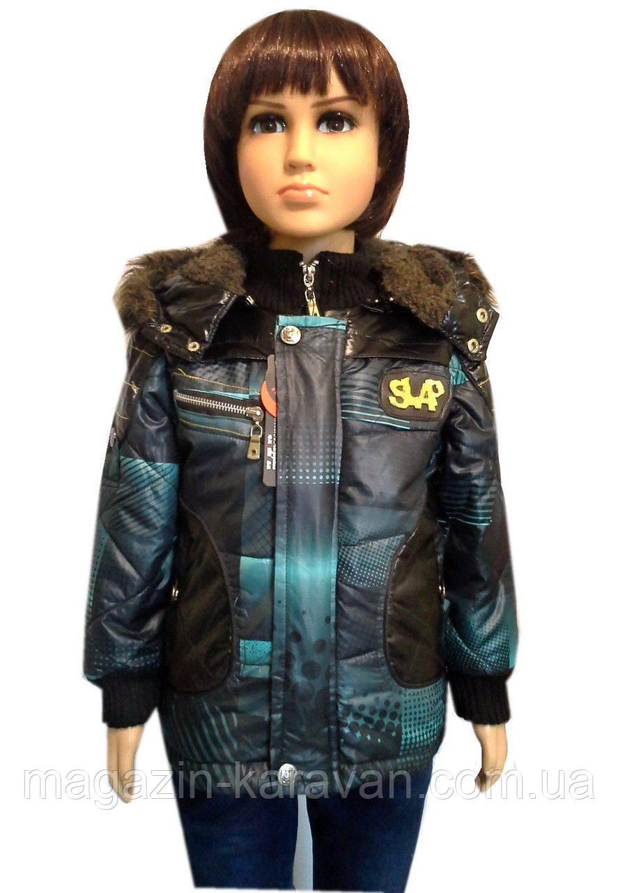 Осенняя модная куртка на мальчика