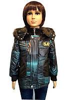 Осенняя модная куртка на мальчика  , фото 1