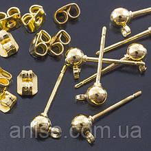 Основи для Пусет з Латуні, Комплект з Заглушкою, Колір: Золото, Розмір: 16х4мм, Товщина Штифта 0.8 мм, Отв-нення 1мм, (УТ0027962)