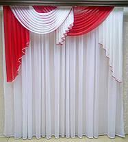 """Готовый ламбрекен """"Адель"""" (красный) 2м шириной, фото 2"""
