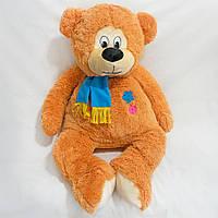 Мягкая игрушка Медведь Косолапый большой коричневый