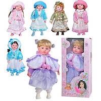 Интерактивная кукла Красотка 0407, 6 видов, говорит, поет, рост 58 см, на батарейках, для девочек от 3-х лет