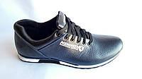 Мужские кожаные кроссовки New Man blue