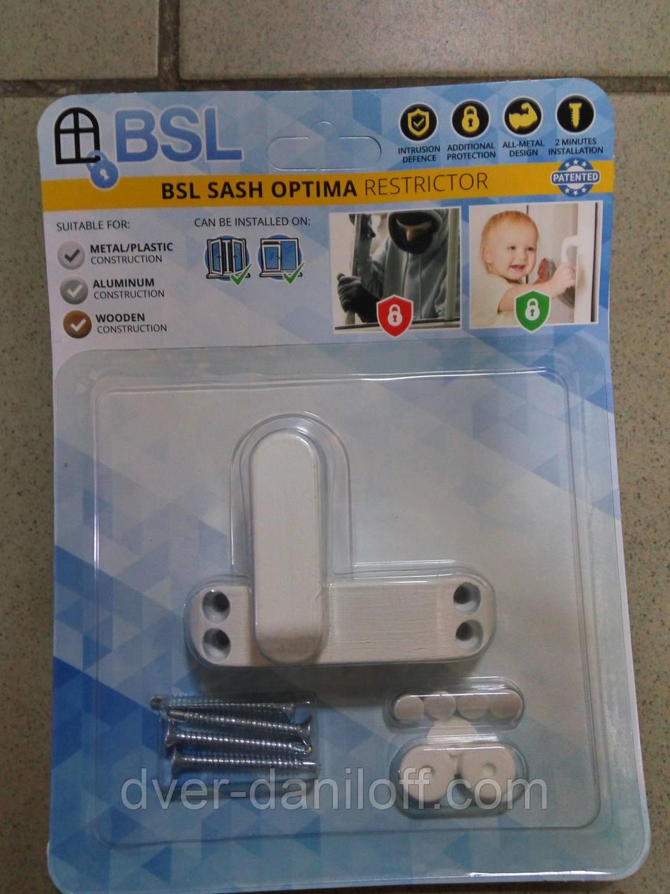 Детский оконный замок BSL SASH OPTIMA