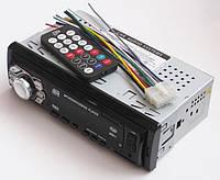 Автомагнитола Pioneer CDX- GT6312 mp3 /sd /usb