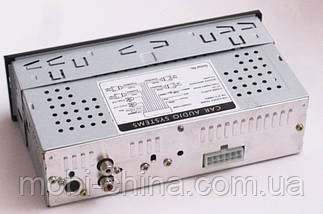 Автомагнитола Pioneer CDX- GT6312 mp3 /sd /usb, фото 3